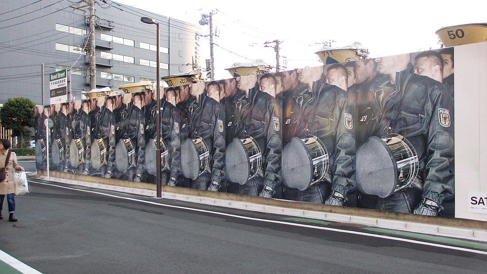 police-installation-03.jpg